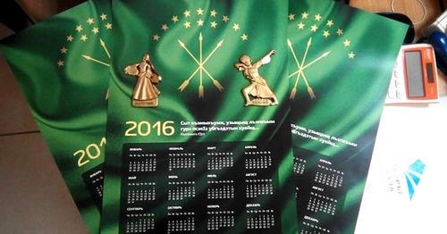 """""""Черкесские"""" календари на 2016 год. Фото http://www.natpressru.info/index.php?newsid=10123"""