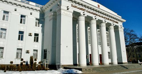 Парламент Кабардино-Балкарии. Фото http://kbrria.ru/naznacheniya/parlament-kbr-popolnilsya-tremya-novymi-deputatami-1556