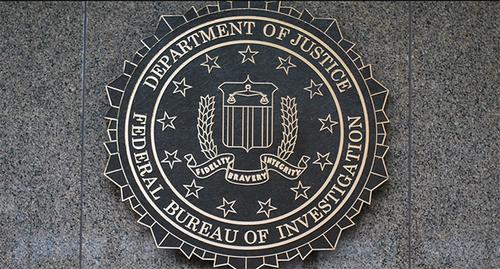 Вывеска на здании ФБР в Вашингтоне. Фото: o.maloteau, https://flic.kr/p/76uVvi