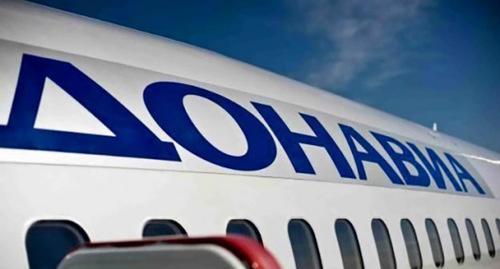 """Логотип авиакомпания """"Донавиа"""" на борту самолёта. Фото: http://ugnovosti.ru/articles/detail.php?ID=134591&month=05&year=2014"""