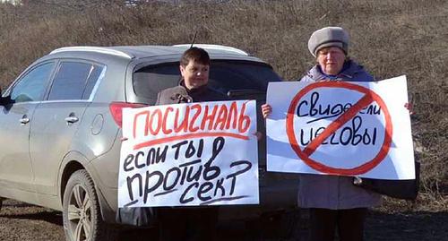 Пикет против Свидетелей Иеговы в Сызрани. Фото: http://semenoff.pro/?p=3915