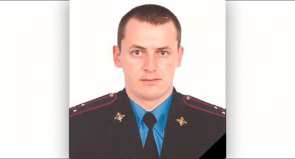Старший лейтенант полиции из Красноярска Игорь Муценик. Фото:  https://mvd.ru