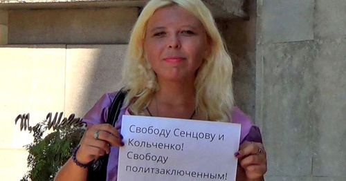 Дарья Полюдова. Фото: RFE/RL