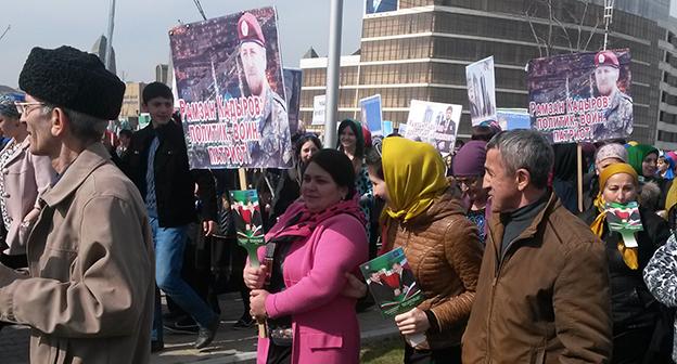 """Митинг, посвященный годовщине принятия Конституции Чечни. Грозный, 23 марта 2016 г. Фото Магомеда Магомедова для """"Кавказского узла"""""""