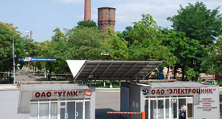 "Проходная завода ""Электроцинк"". http://www.qwas.ru/russia/az/Narodnyi-referendum-ZAKRYTQ-EhLEKTROCINK/"