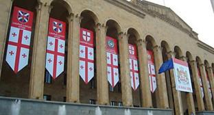 Парламент Грузии. Фото: http://www.gorod.lv/novosti/171760/print
