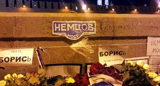 Большой Москворецкий мост, на котором был убит Борис Немцов. Москва. Фото: RFE/RL