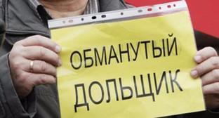 """Плакат """"обманутый дольщик"""" Фото: http://bloknot-rostov.ru/news/v-rostove-osudyat-zastroyshchikov-pokhitivshikh-98-740639"""