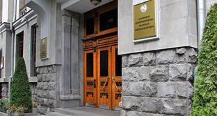 Генпрокуратура Армении. Фото http://novostink.ru/