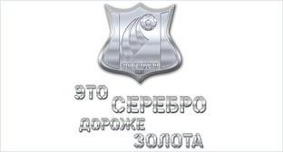 """Герб ФК """"Ростов"""". Фото: Facebook.com/fcrostov"""