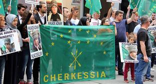 """Протестные выступления черкесов в Стамбуле. Фото Магомеда Туаева для """"Кавказского узла"""""""