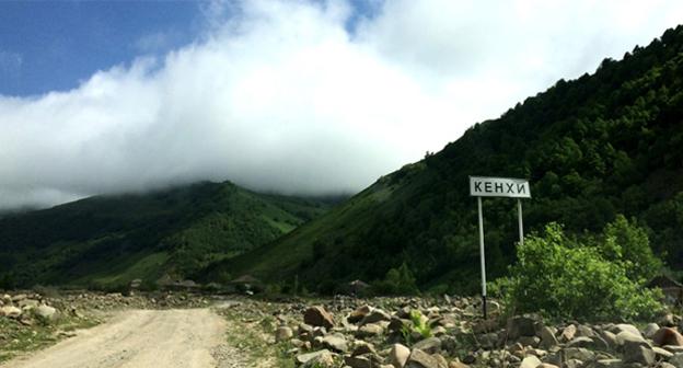 Въезд в Кенхи, Чечня. Фото: http://new.grozny-inform.ru/multimedia/photos/61001/