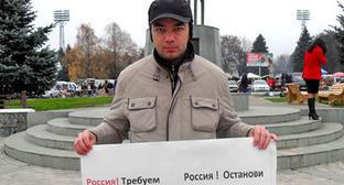Беслан Теуважев. Фото http://www.hekupsa.com