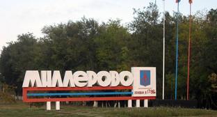 Стелла при въезде в Миллерово. Фото: http://autotravel.ru/town.php/1652