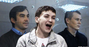 Александр Александров,Евгений Ерофеев и Надежда Савченко (в центре) Фото: коллаж http://www.svoboda.org/contentlive/liveblog/27756343.html