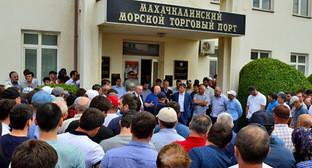 Митинг в Махачкалинском морском торговом порту. 30 мая 2016 г. Фото: пресс-служба ММТП