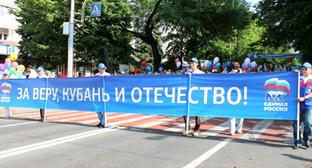"""Растяжка со слоганом """"За Веру, Кубань и Отечество!"""". Фото http://fedpress.ru/"""