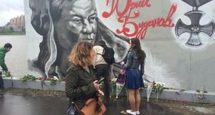 Участники акции возложения цветов у граффити с портретом Буданова. Санкт-Петербург, 19 июня 2016 года. Фото: Vk.com/gragdanskoe_obshestvo