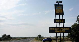 Стелла при въезде в Кизлярский район. Фото: http://www.odnoselchane.ru/?page=photos_of_category&sect=35&init_id=29860&com=photogallery