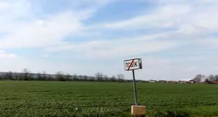 Аул Псыж Абазинского района. Карачаево-Черкесия. Кадр из видео пользователя Shkola Dobrososedstva http://www.youtube.com/watch?v=Cv-DE8vC5lY