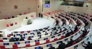 Заседание парламента Грузии. Фото http://sputnik-georgia.ru/georgia/20150509/217601702.html