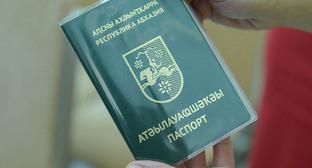 Абхазский паспорт нового образца. Фото: Sputnik/ Томас Тхайцук