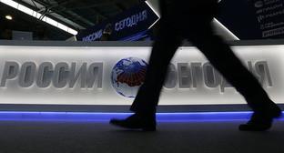 Петербургский экономический форум. Фото: Sputnik/Александр Демьянчук