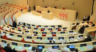 Заседание парламента Грузии 24 июня 2016 года. Фото: Parliament.ge
