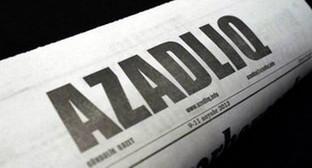 "Номер газеты ""Азадлыг"". Фото: Azadliq.info"