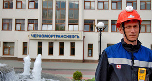"Здание ""Черномортранснефти"". Фото https://chernomor.transneft.ru/press/news/?id=12851"