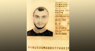 Фото паспорта предполагаемого дагестанского смертника в Стамбуле. Фото http://www.milliyet.com.tr/vadim-the-suicide-bomber-en-2271599/en.htm