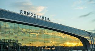 """Аэропорт """"Домодедово"""". Фото http://www.dme.aero/"""