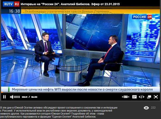 Интервью Анатолия Бибилова по каналу Россия 24