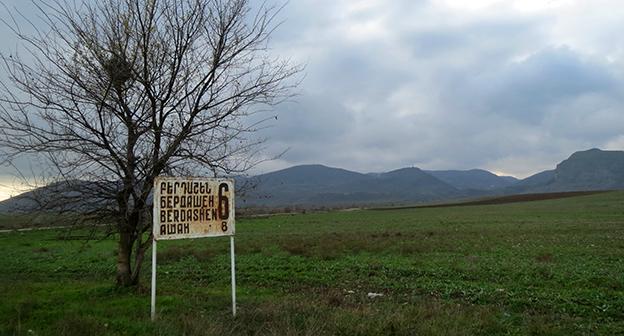 Нагорный Карабах - YouTube