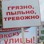 Cover plakaty na mitinge protiv korruptsii i klanovosti . . foto patimat mahmudovoy dlya kavkazskogo