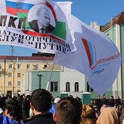 Cover flagi patrioticheskogo kluba putin i onf rossii